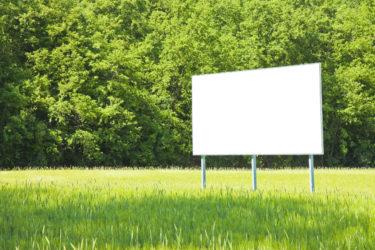 tabvlica reklamowa nieoświetlona - Bilbordy.info